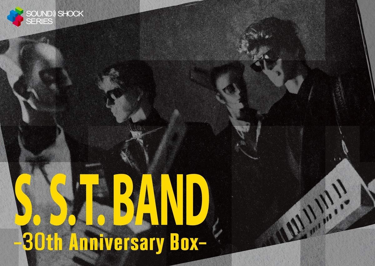 S.S.T.BAND 30th Anniversary Box